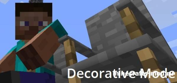 Decorative Mod (Декаративности) 1.7.2