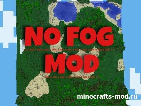 No Void Fog (Усиленное зрение) 1.7.4