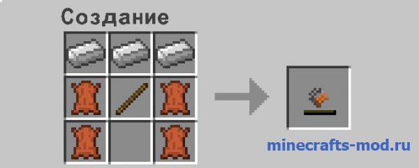 Как в майнкрафте сделать деревянный шлем