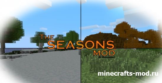 Seasons (Сезоны) 1.6.4