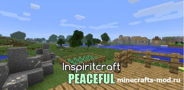 InspiritCraft: Peaceful (Вдохновляющие новшества) 1.6.4
