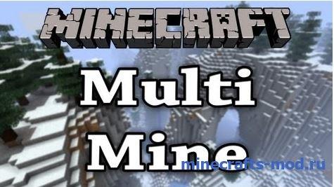 MultiMine (Совместные работы) 1.7.2
