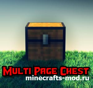 Multi Page Chest (Многоднный Сундук) 1.7+