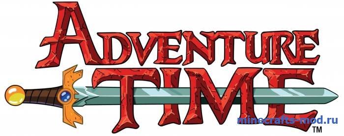 Adventure CrafTime (Время Крафта и Приключений) [32x]