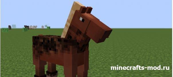 Better Horses (Счастливые лошади) 1.7+
