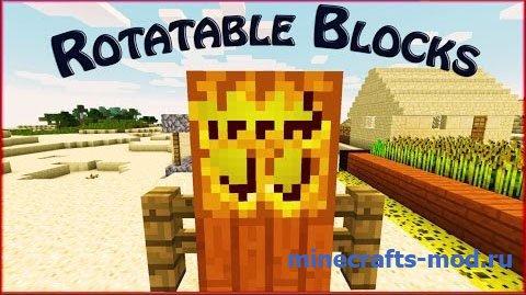 Rotatable Blocks (Верткие Блоки) 1.7.2
