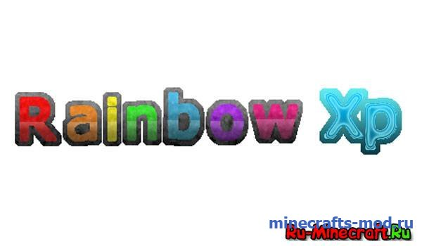 Rainbow XP (Радужный опыт) 1.7.4