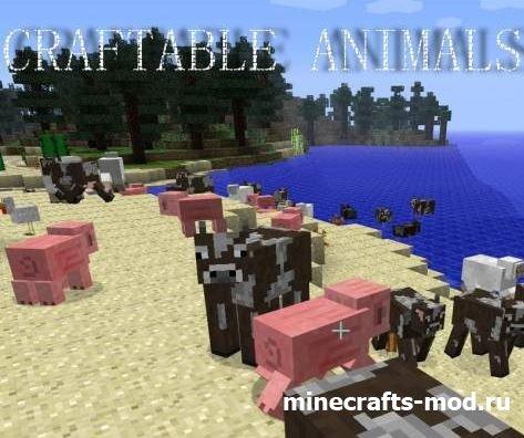Craftable Animals (Мобокрафтинг) 1.7.2