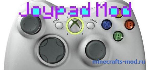 Joypad (ДжостиКрафт) 1.7.2
