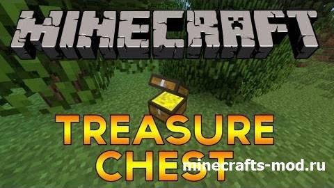 Treasure Chest (Ящик Сокровищ) 1.7.2