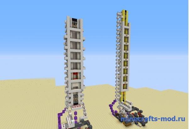MultiFloor Elevator (Многоэтажный подъемник) 1.7.2+