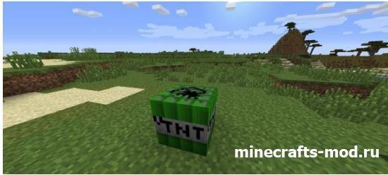 Ultimate TNT (Взрывной динамит) 1.7.2