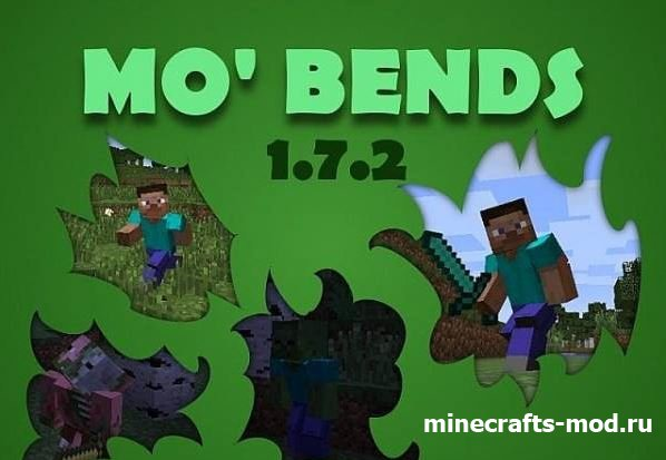 More Bends (Больше грации) 1.7.2
