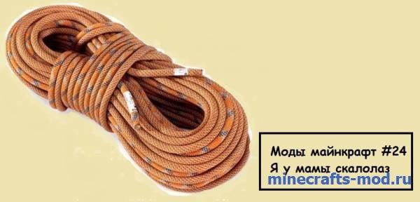 Rope Plus (Больше чем веревка) 1.7.2
