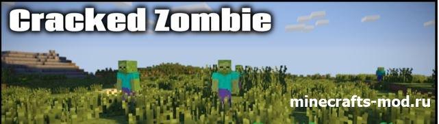 Cracked Zombie (Мутантские Зомби) 1.7.2