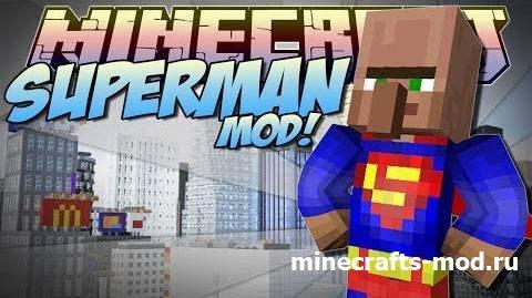 Superman! (Суперстив!) 1.6.4