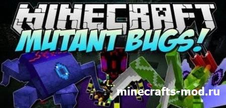 Mutant Bugs (Мутантские твари) 1.6.2