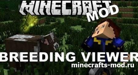 Breeding Viewer (Приручитель) 1.7.2