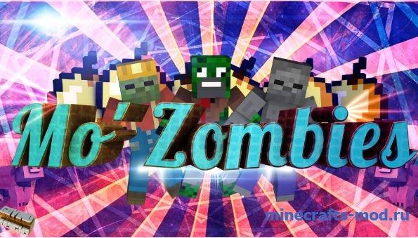 More Zombies (Больше зомби) 1.7.2