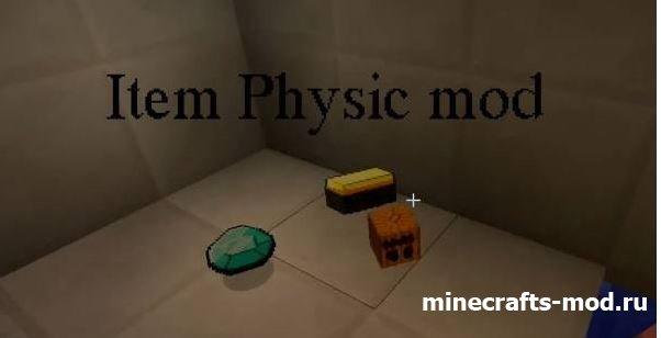 Item Physic (Физика предметов) 1.7.2