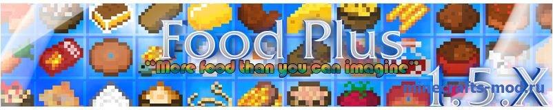 Food Plus (Обеды с добавкой) 1.6.4