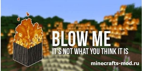 Blow Me (Огнетушение) 1.7.2