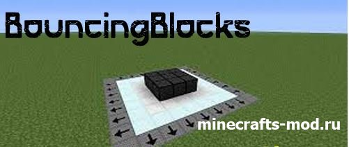 Bouncing Blocks (Прыг-скок блоки) 1.7.2