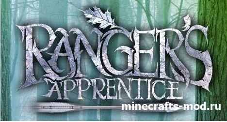 Ranger's Apprentice (Юный следопыт) 1.6.4