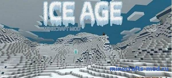 Ice Age Dimension (Измерение Ледяного века) 1.6.4