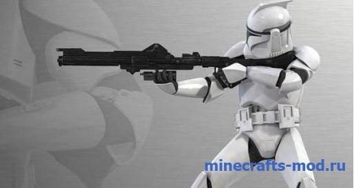 Star Wars (Атака Скинов)