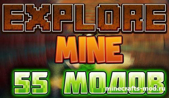 Explore Mine (1.6.4)