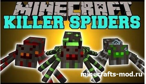 Much More Spiders (��� ������ ������) 1.7.10