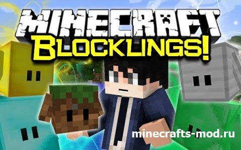 Blockling (Кубитомец) 1.7.10