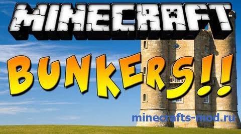 Bunker (Бункер) 1.7.x