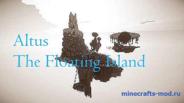 Altus - The Floating Island (Летающие острова)