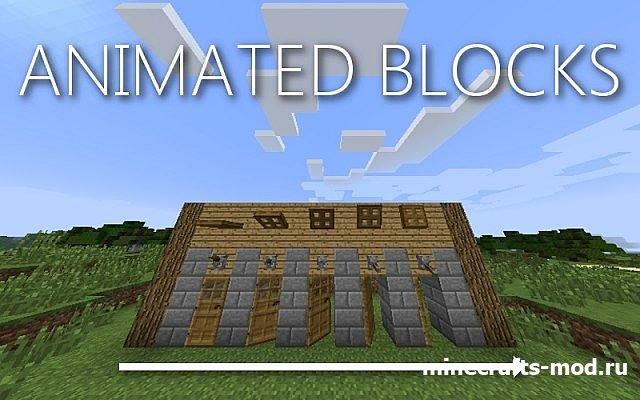 Animated Blocks (Работающие блоки) 1.7.10