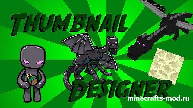 Thumbnail Designer (Создание заставок)