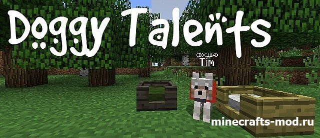 Doggy Talents (����� ����) 1.7.10