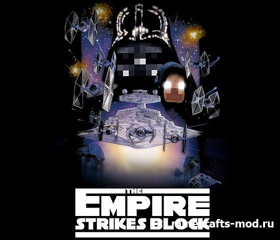 Empire Strikes Block (Футуристический ампир) 1.8 [32x]