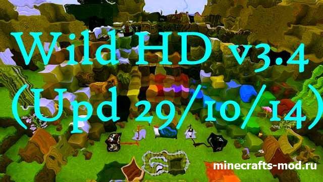 Wild HD v3.4 (Дикий и в Высоком разрешении) 1.8