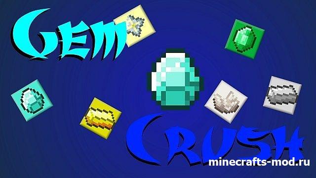 Minecraft Gem Crush (Великий Крушитель Алмазов)