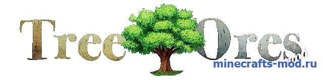 TreeOres (Мечта Шахтера) 1.7.10