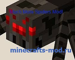 Much More Spiders (����� ������ ������) 1.7.10