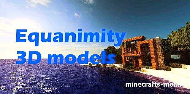 Equanimity, 3D models (Спокойствие и Самообладание) [32x] 1.8