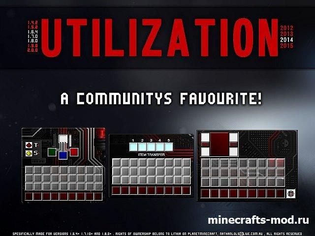 Utilization (Переработка) [128x] 1.8