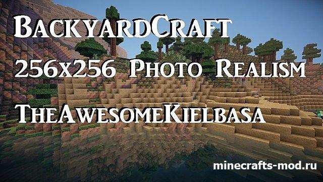 BackyardCraft (Нереально реальный) [256x] 1.8.1