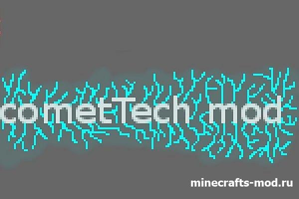 CometTech (Кометный Удар) 1.6.4