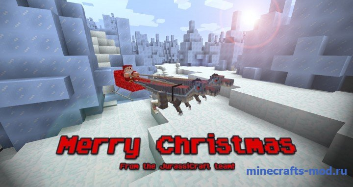 JurassiCraft -Merry Christmas! (Юрский период) 1.7.10