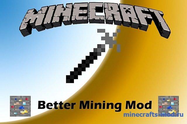 Better Mining (Шахтерское веселье) 1.7.2