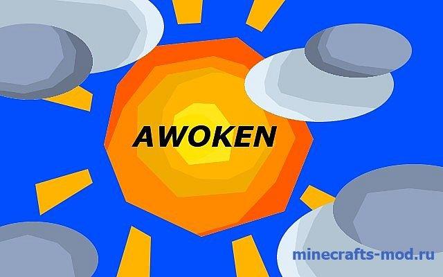 ~AWOKEN~ (Открытие) 1.7.10 [256x]